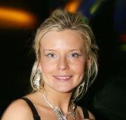 Арно Татьяна