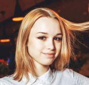 Шурыгина Диана