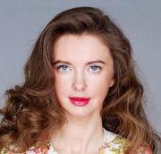 Костенева Наталья