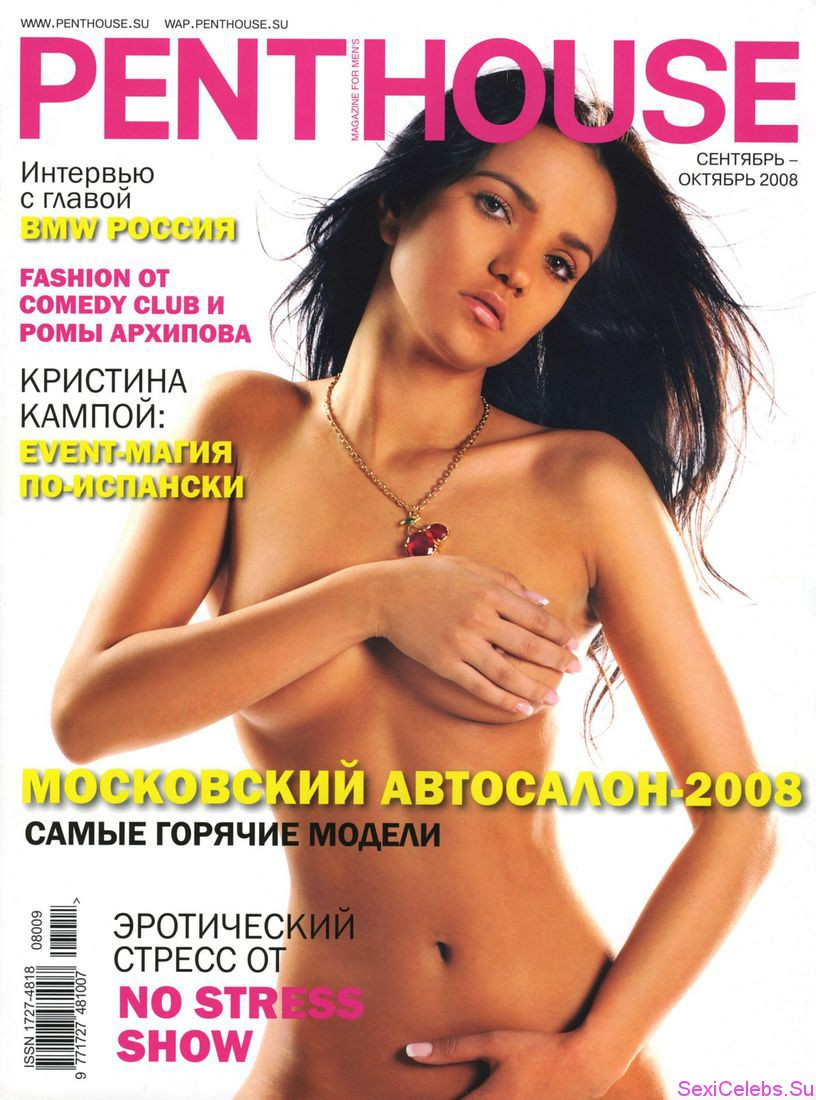 фото звёзд в журнале пентхауз