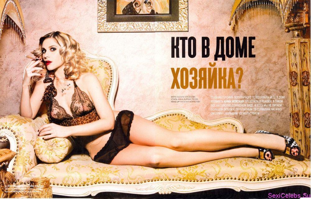 golaya-nevskaya-foto