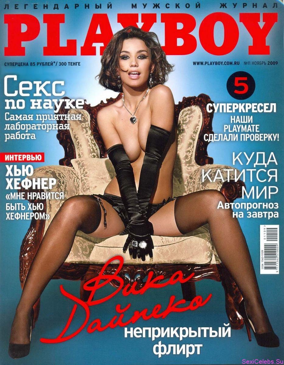 foto-devushki-v-chernih-kolgotkah