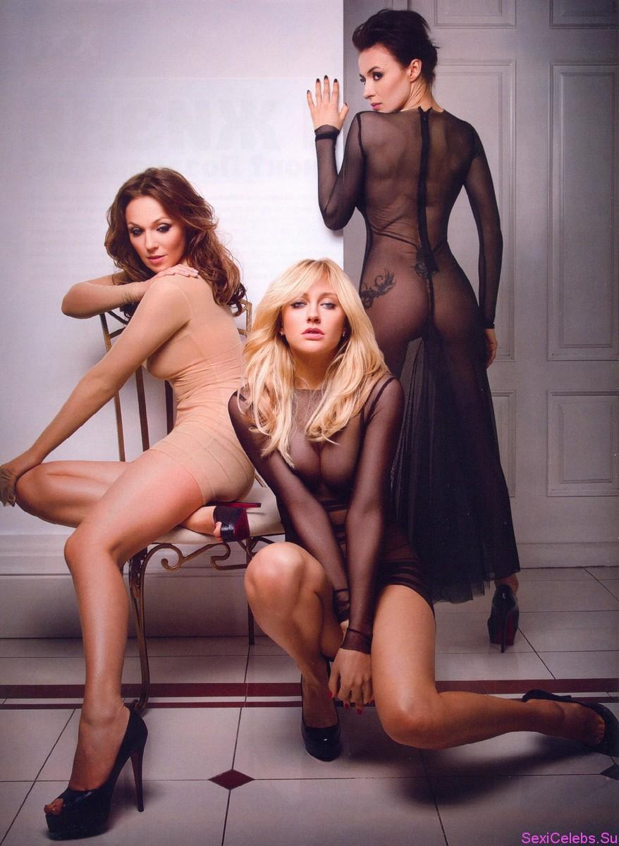 Смотреть онлайн голых украинских звезд шоу бизнеса 7 фотография