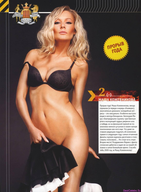 Эротичиские снимки журнал плеибои 6 фотография