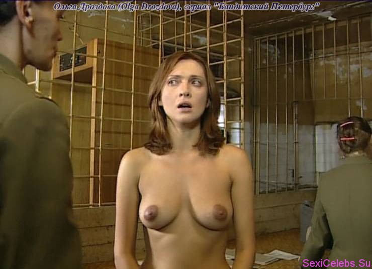 подборка видео из фильмов голых актрис