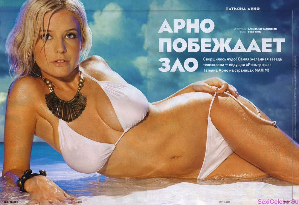 golie-ruskie-zvezdi-foto